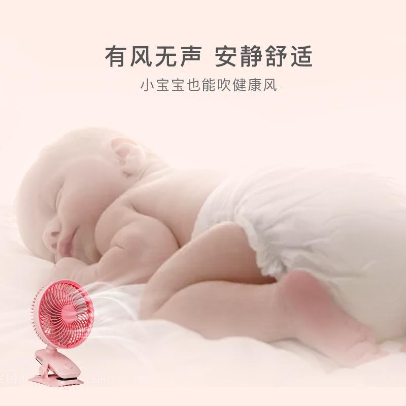 儿童小风扇便携式迷你宝宝夹婴儿推车可充电usb摇头超静音防夹手