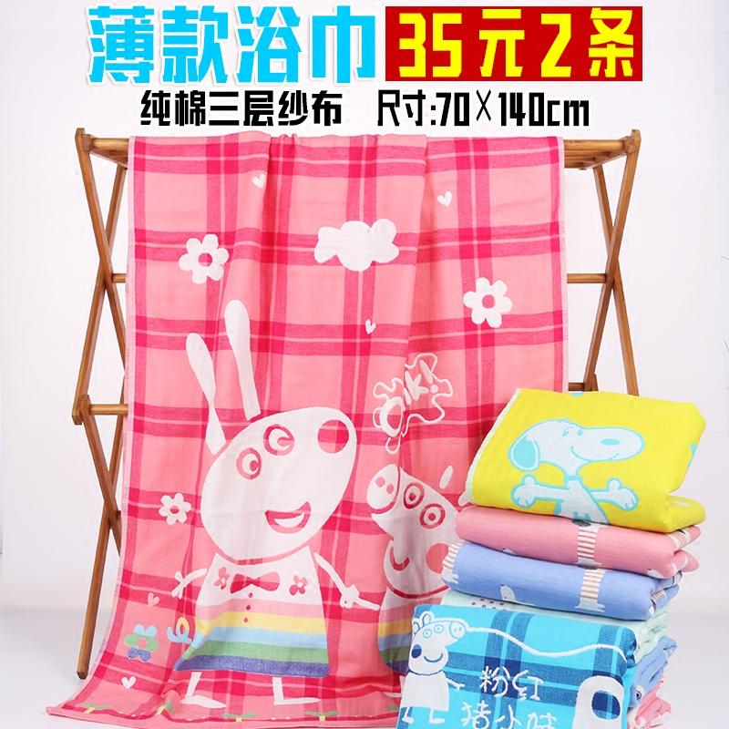 浴巾纯棉成人婴儿儿童