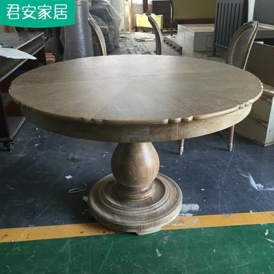 美式实木复古风化灰圆形餐桌北欧仿古可伸缩椭圆形餐厅家用吃饭桌是什么档次