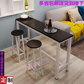 简约靠墙吧台桌家用客厅隔断创意酒吧吧台高桌子咖啡桌定制小吧台