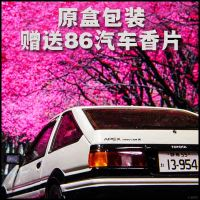 Ae86 RC initial d simulation alloy car toy for children Toyota car decoration model