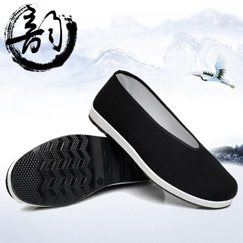 男士中式布鞋