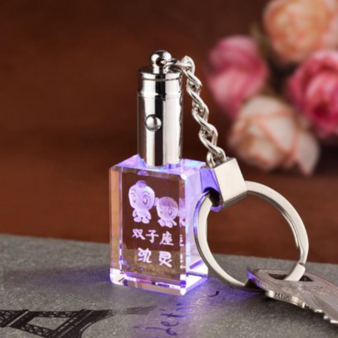 3D激光内雕毕业纪念品小礼品  创意水晶钥匙扣定制十二生肖星座
