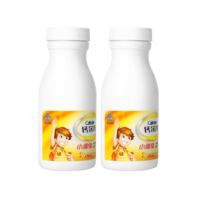 钙尔奇R小添佳咀嚼片(巧克力味) 2.0g/片*80片*2瓶套餐儿童钙
