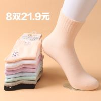 8 pairs of ladies in the tube cotton socks autumn and winter thick women's cotton socks in the long waist cotton socks solid color deodorant can not afford the ball