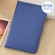 Multifunctional Passport Bag for Day-to-Day Special Travel