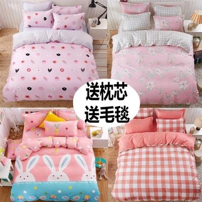 家纺床上被子四件套1.8米可爱1.5m学生宿舍女单人被套床单三件套2618大促