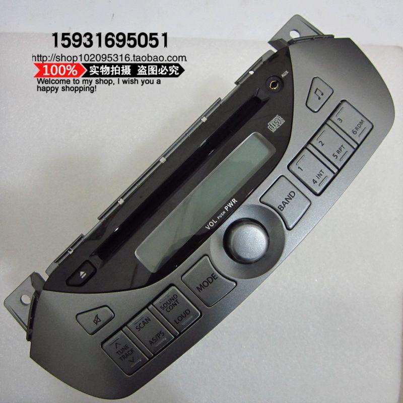 铃木新奥拓CD机高配大面板新奥拓CD收放机总成新奥拓FM收音机原厂
