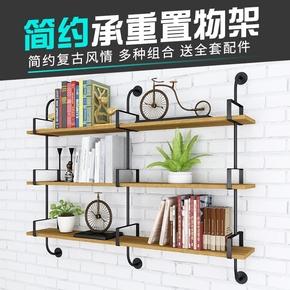 铁艺实木一字搁板隔板壁挂式墙上置物架挂墙书架创意复古层板架子
