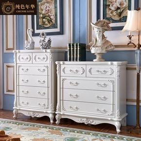 欧式斗柜实木五斗橱白色简约储物柜卧室收纳柜子抽屉柜组合五斗柜