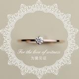 大乐良品简约裸钻韩版订婚戒指女玫瑰金指环关节戒简约情侣礼物女