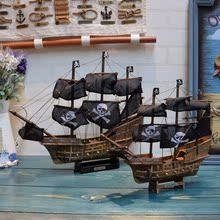 加勒比海盗船模型黑珍珠号守痉抡娲模45CM木制工艺船摆件