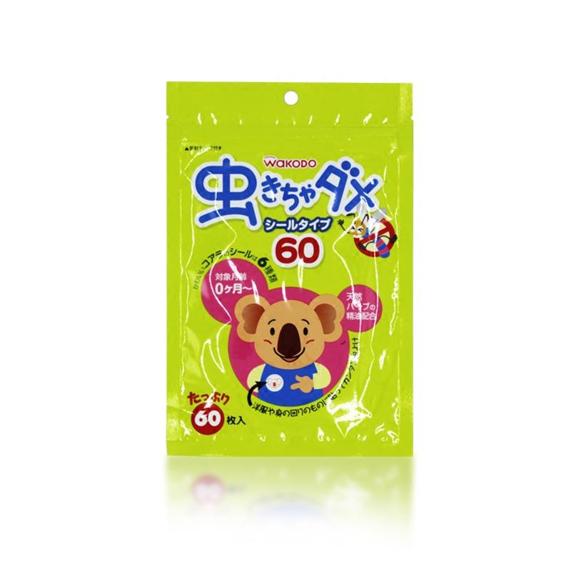 日本原装和光堂驱蚊贴婴儿童天然卡通宝宝防蚊贴户外蚊子贴60片