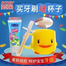 爱得利硅胶婴儿牙刷乳牙刷儿童牙刷婴儿指套训练0-1-2岁2-3岁软毛
