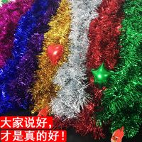 2m New Year's party party color strips 茜草KTV bar mall kindergarten party new year decoration pull flower ribbon