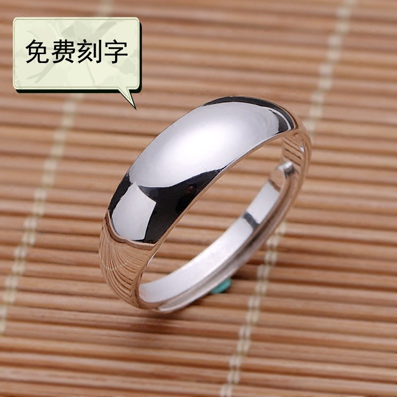 纯银女款指环