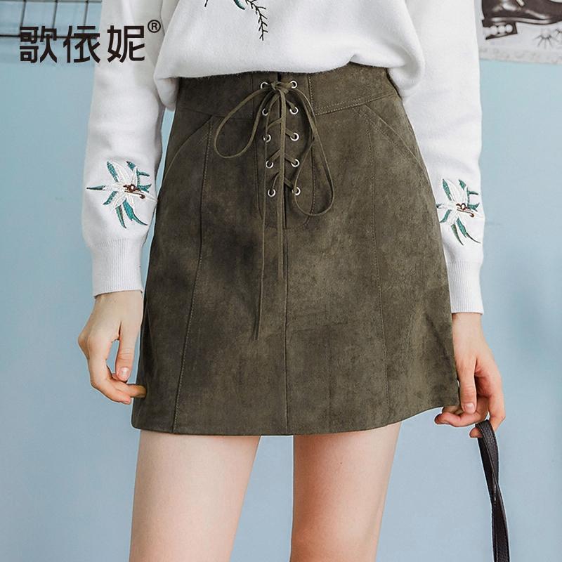 歌依妮2017冬季新款女a字韩版仿鹿皮绒半身裙高腰包臀裙一步短裙