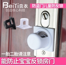 Anti theft door, child safety lock, multi-function anti lock artifact, baby protection cover, entrance door, anti button.