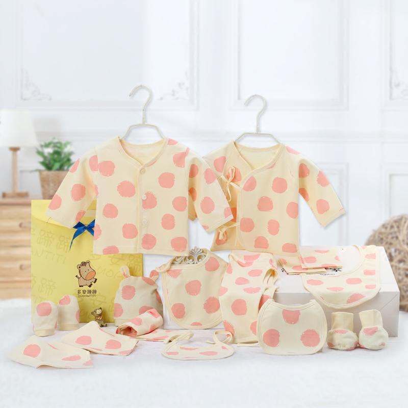 婴儿礼盒春夏新生儿内衣套装母婴用品刚初生宝宝衣服百天满月礼物5元优惠券
