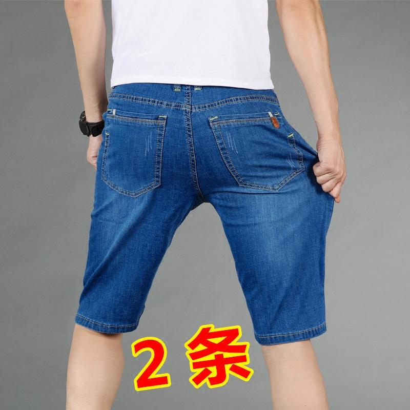 弹性薄款牛仔裤