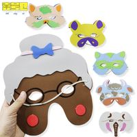 No. 1 Warehouse Children's Mask Kindergarten Activity Show Cosplay Dress Up Tearless EVA Animal Mask