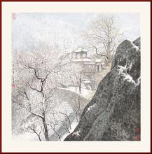 山水画 国画客厅办公室装饰画美术教学范本宋涤 雪景复制字画包邮