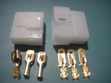6.3系列公母插头插座大电流 汽车插头接插件 护套端子连接器
