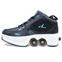 Brand four-wheeled dual-purpose double-row roller skates travel shoes deformation shoes skating Heelys shoes roller skates skating shoes