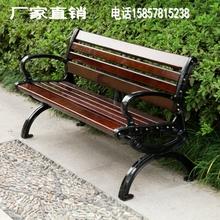 户外长椅庭院园林休闲广场椅公园椅子守究勘骋沃铁防腐木长凳子图片