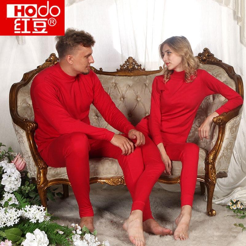 红豆内衣裤女