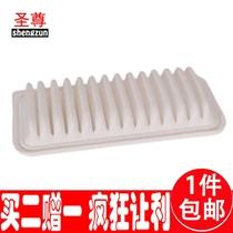 适配比亚迪F0空气滤芯吉利熊猫1.0空气滤清器空气格空滤保养配件