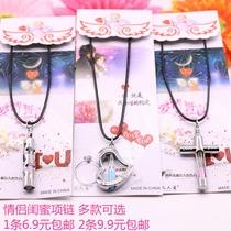 韩版百搭女式银首饰品猫眼石爱心钻幸运珠吊坠送项链多款任选