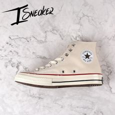 4691d68a8a7358 Converse Converse 1970s Samsung standard yellow black high and low canvas  shoes 162050 162058