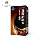 减肥瘦身燃脂San Peter/圣彼德 左旋肉碱粉 4g/袋*10袋咖啡顽固型