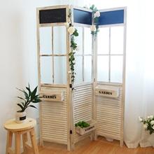 美式乡村田园实木隔断复古做旧折屏屏风折叠橱窗花服装店拍摄背景