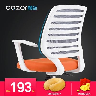 电脑椅家用转椅学生椅年货节折扣