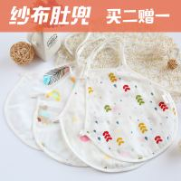 Two gift one gauze baby apron cotton baby young men and women newborn children children care apron pocket summer thin section
