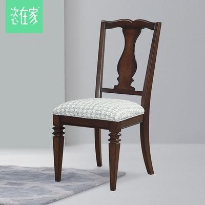 美克恣在家美式乡村餐椅电脑椅欧式实木餐厅套装书房家具椅办公椅评价好不好