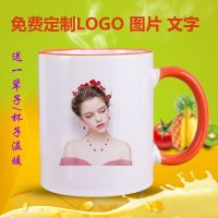 Creative graduation gift diy custom printable photo mark ceramic cup company logo advertising campaign cup
