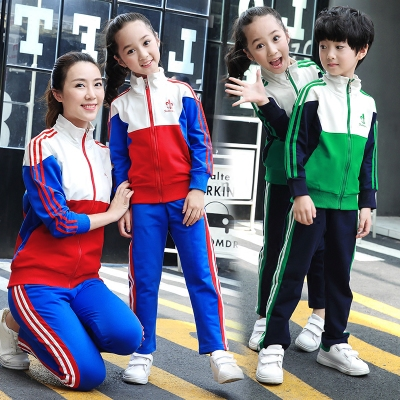 三件套春季儿童装班服老师运动套装幼儿园园服春秋装中小学生校服