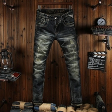 Spring and Autumn Retro Men's Jeans Fit Small Straight Cylinder Hole Patch Individual Trend Elastic Young Shoe Pants