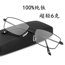 Short-sighted spectacle frame pure titanium men's square thin legs ultra-light full frame comfortable can be equipped with a degree of flat-light myopia frame