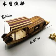 Wooden fishing boat craft simulation fishing boat model ornaments children's toys awning boat sails smooth fishing boat