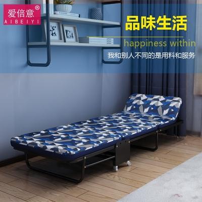 三折床单人床年货节折扣