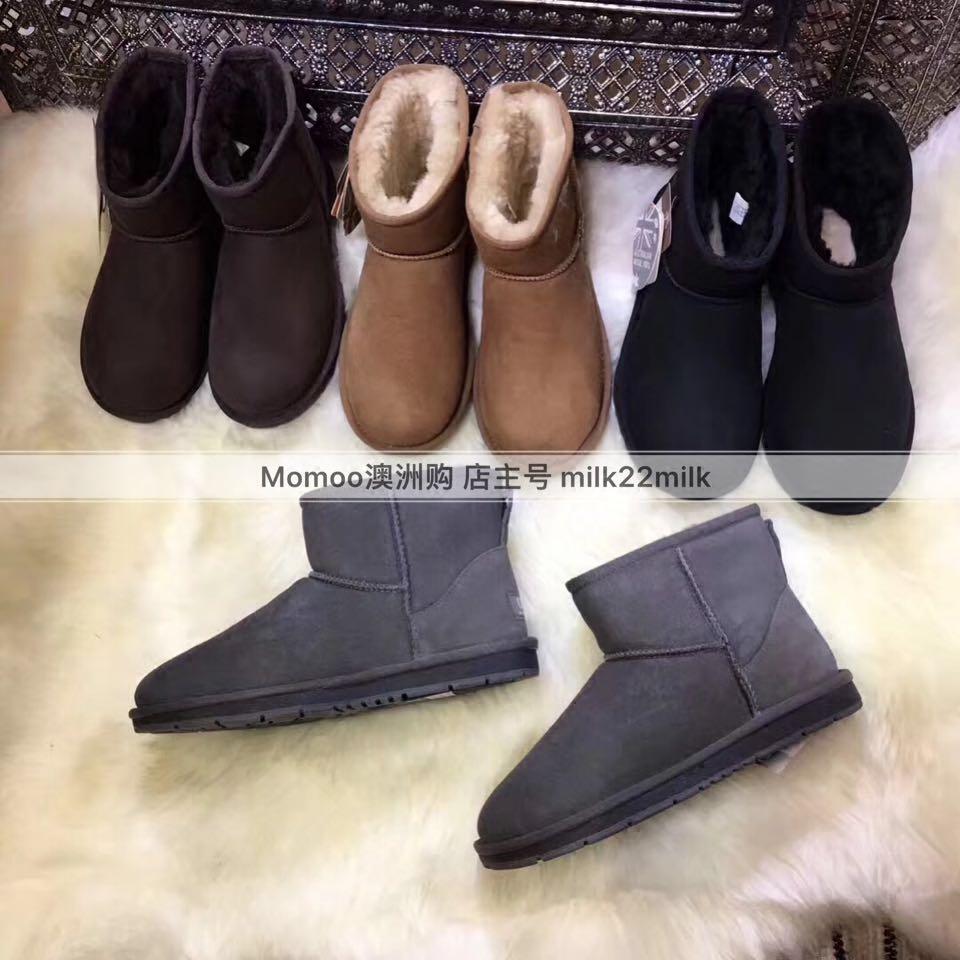 澳洲雪地靴皮