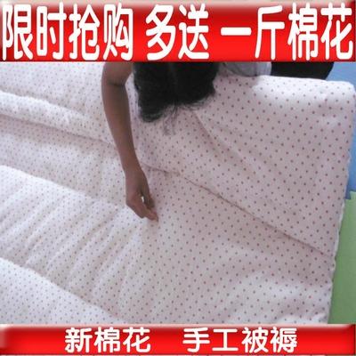 纯棉床垫褥有实体店吗