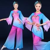 扇子舞蹈演出服女大人 夏天东北民族风广场舞表演套装 新款 秧歌服装