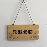 Creative wooden house small wooden plaque listing Welcome sided random hair color clearance