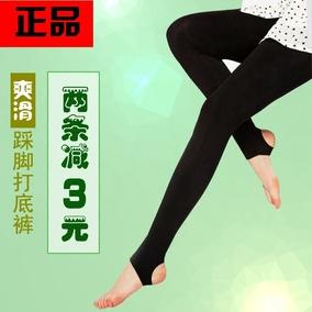 春秋季冰丝打底裤外穿薄款女士脚蹬弹力大码健美裤踩脚高腰长裤子