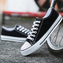 经典男鞋运动春季鞋子韩版学生板鞋男帆布鞋男士休闲百搭男生布鞋